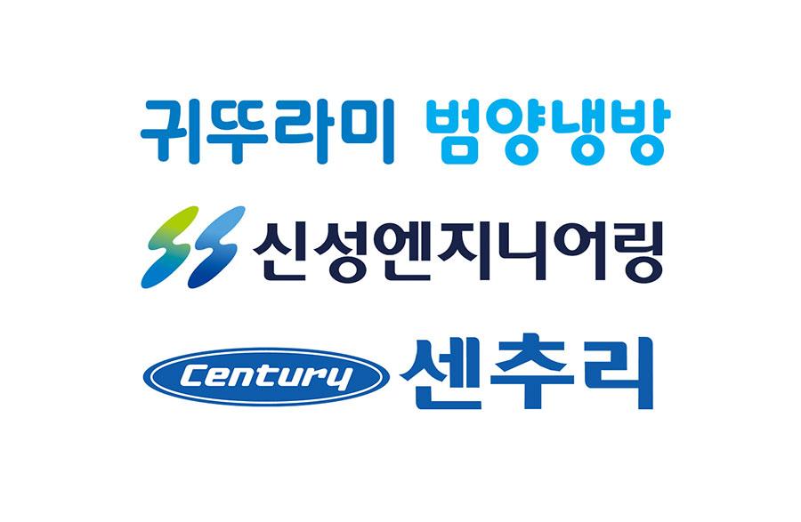 귀뚜라미그룹-냉동공조-3사-로고-이미지.jpg