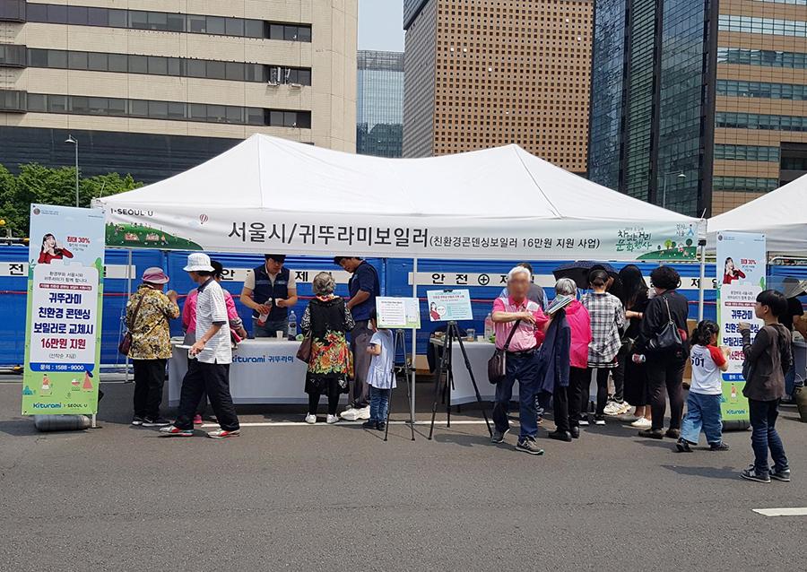 귀뚜라미, 서울시와 함께 저탄소․친환경 문화 확산을 위한 캠페인 진행 사진1.jpg