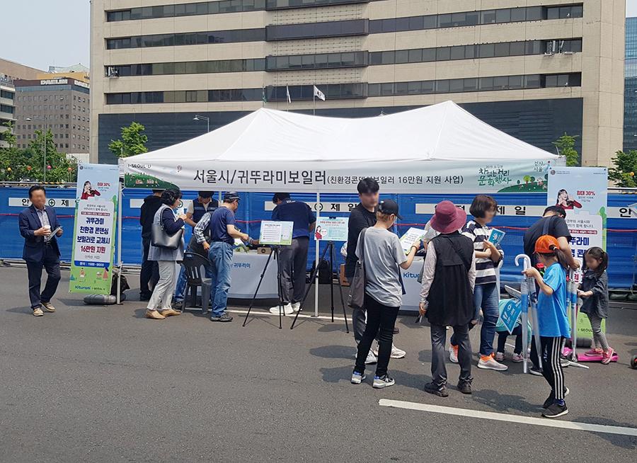 귀뚜라미, 서울시와 함께 저탄소․친환경 문화 확산을 위한 캠페인 진행 사진2.jpg