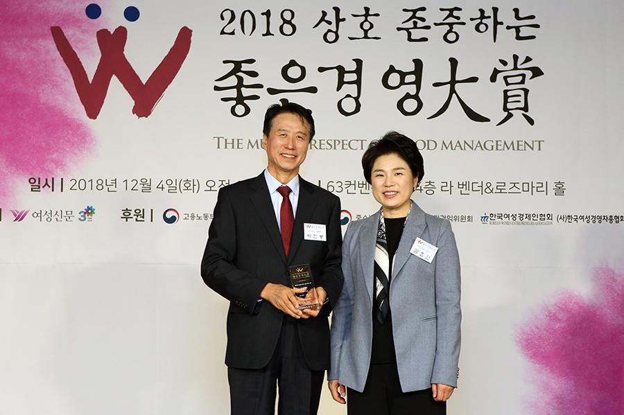 귀뚜라미, 여성이 뽑은 좋은기업대상 18년 연속 수상 사진1.JPG