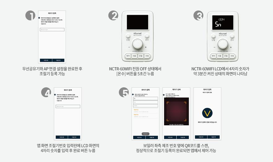 IoT매니저제품등록.png